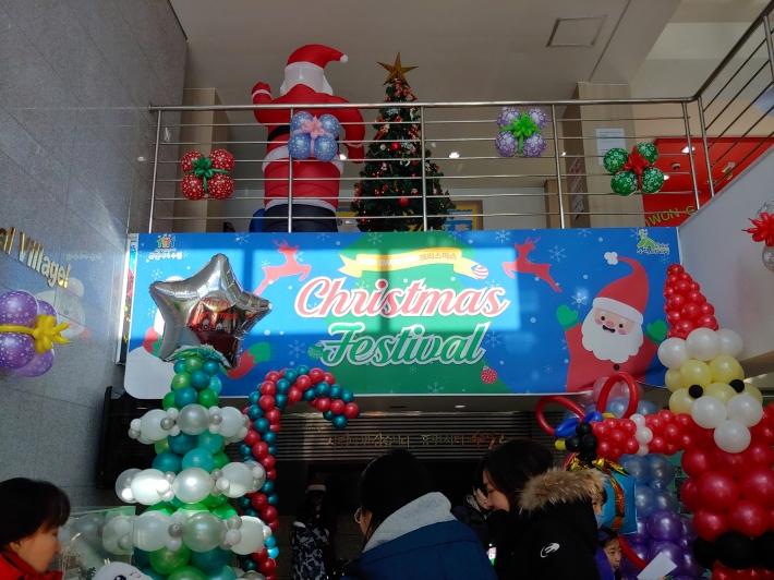 """수원외국어마을에서 영어로 즐기는 """"미리 크리스마스!"""" 썸네일 이미지"""
