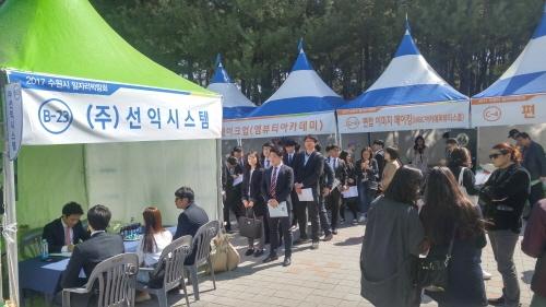 지난 해 4월 올림픽 공원서 개최된 일자리 박람회 현장, 사람들이 면접을 보기 위해 차례를 기다리고 있다.