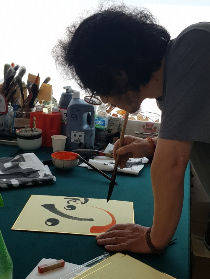 김문태 화가의 작업실에서 글씨쓰는 모습