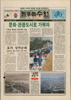 제6호(1996.04.30)