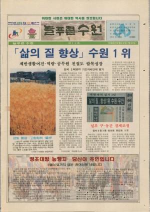 제11호(1996.06.24)
