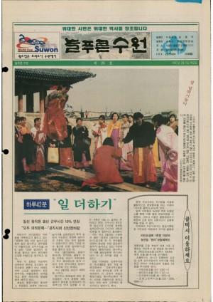 제26호(1997.02.06)