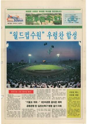 제39호(1997.06.23)