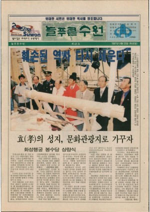 제48호(1997.09.23)