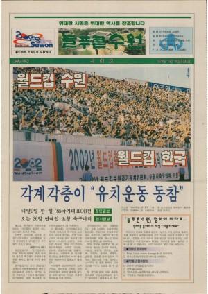 제51호(1997.10.23)