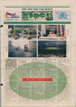 제57호(1997.12.23)