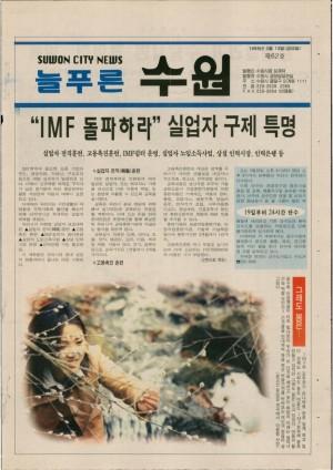 제62호(1998.02.13)
