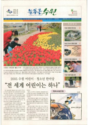 제309호(2005.04.23)
