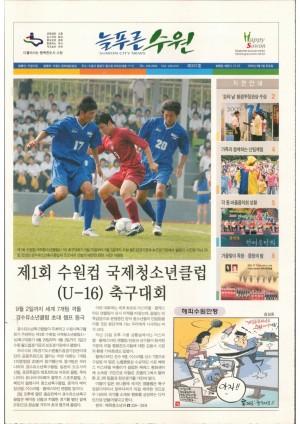 제322호(2005.09.03)