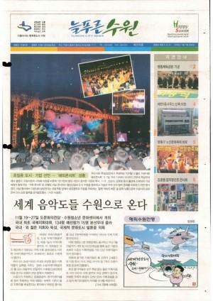 제329호(2005.11.13)