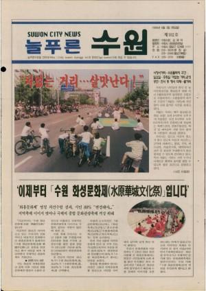 제102호(1999.06.03)