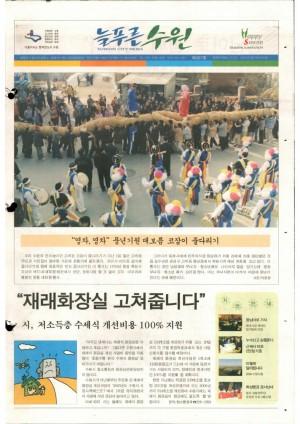 제267호(2004.02.03)