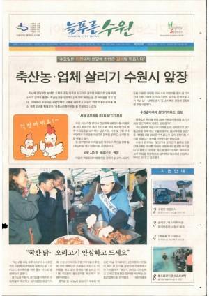 제269호(2004.02.23)