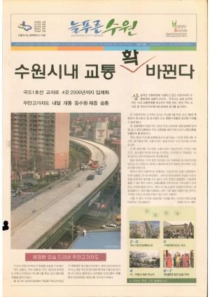 제275호(2004.04.23)