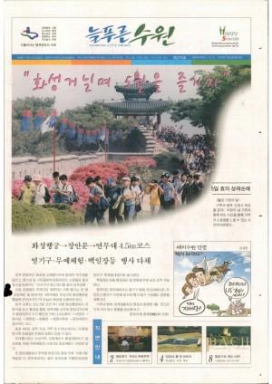 제276호(2004.05.03)
