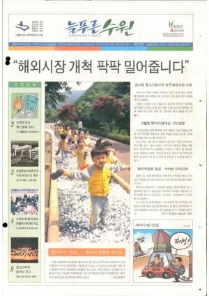 제278호(2004.05.23)