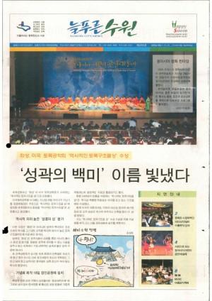 제285호(2004.08.03)