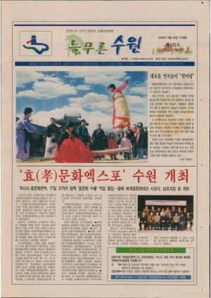 제128호(2000.02.23)