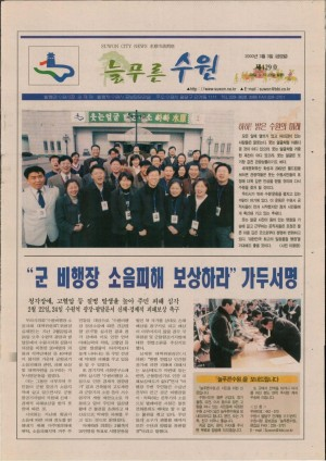 제129호(2000.03.03)