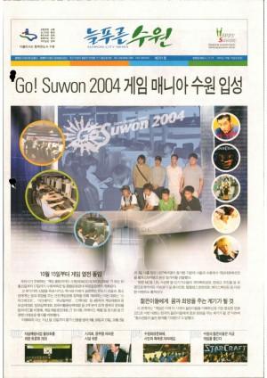 제291호(2004.10.13)