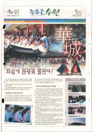 제294호(2004.11.13)
