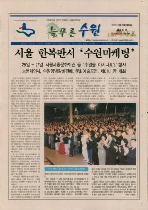 제137호(2000.05.23)
