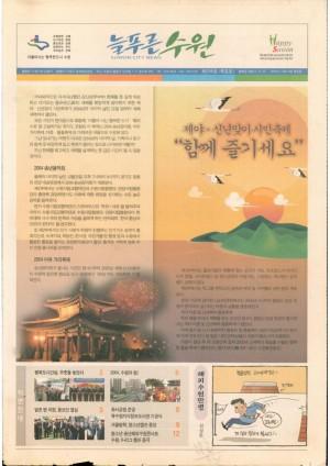 제298호(2004.12.23)