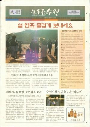 제232호(2003.01.23)
