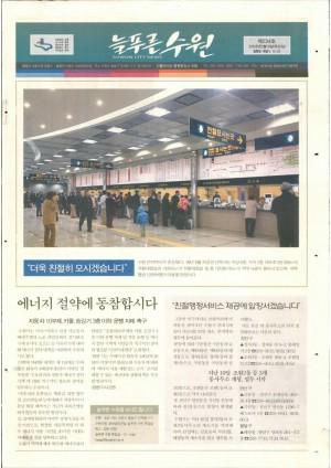 제234호(2003.02.13)