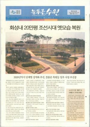 제244호(2003.05.23)