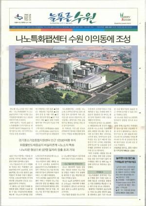제246호(2003.06.13)