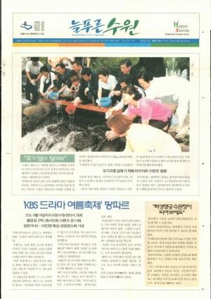제251호(2003.08.03)