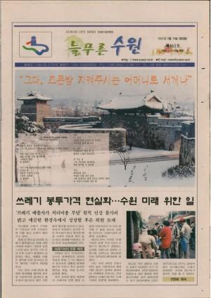 제163호(2001.02.13)