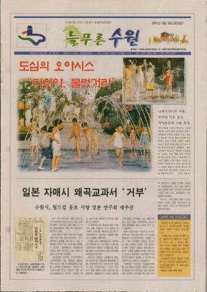 제180호(2001.08.03)