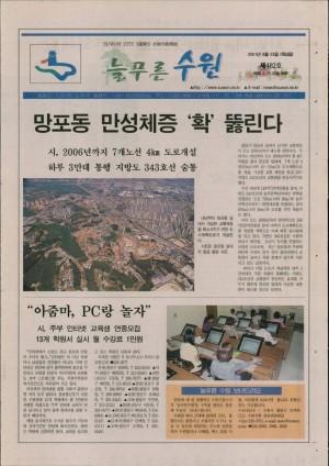 제182호(2001.08.23)