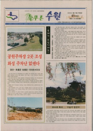제184호(2001.09.13)