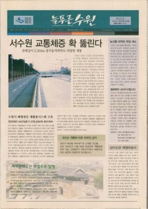 제225호(2002.11.13)